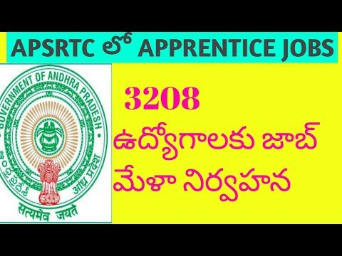 APSRTC APPRENTICE JOBS | 3208 JOBS TO BE FILLD BY JOB MELAS BY APSSDC