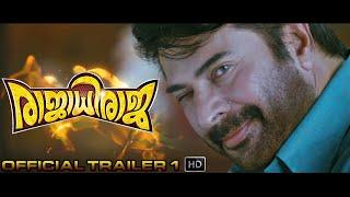 Rajadhi Raja – Trailer