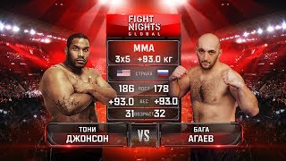 Тони Джонсон vs. Бага Агаев / Tony Johnson vs. Baga Agaev