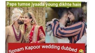 Sonam Kapoor's wedding ceremony funny dubbed | bollywood couples funny reaction | sonam kapoor | Bol