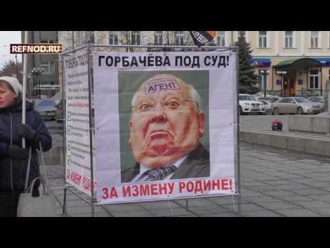 Пенсии в 2017 году последние новости в России