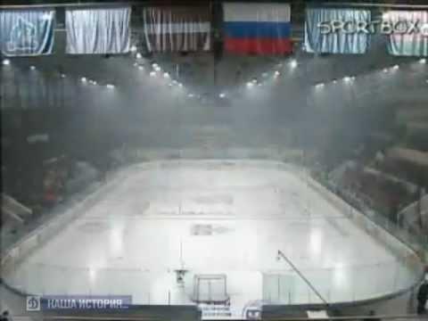 Дым на МСА Лужникиво время матча Динамо-Ак Барс