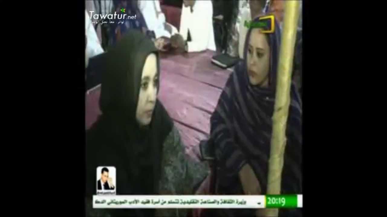 أخبار قناة الموريتانية 15-05-15