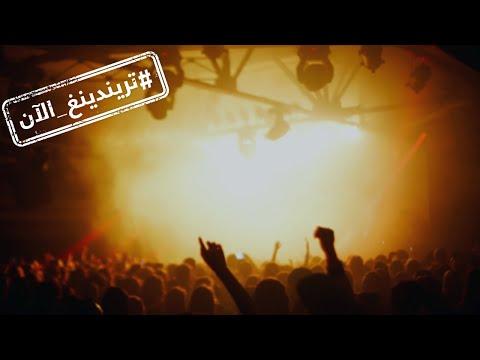 تركي آل الشيخ يتفق مع أنغام على إحياء حفل في أقل من نصف ساعة  - نشر قبل 33 دقيقة