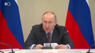 «Дают о себе знать»: Путин о последствиях коронавируса для экономики