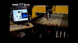 www.777.lg.ua -- Фрезерование на станке с ЧПУ(, 2013-03-19T22:05:55.000Z)