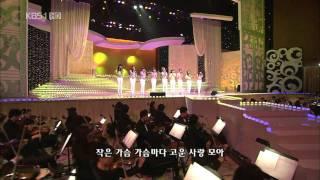 1080p SNSD 090329 Beautiful World @ Open Concert