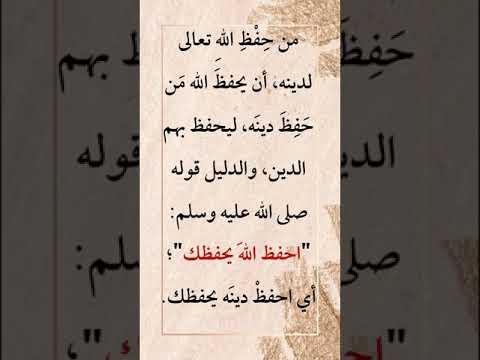 حِكَم وفوائد مقتبسة من كلمات لأبي بصير الطرطوسي، عبد المنعم مصطفى حليمة 32 #shorts