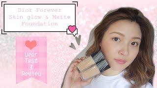 測試一天|Dior Forever Skin Glow & Matte Foundation Wear Test & Review