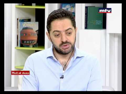 Wall Of Fame - Anas Sabah Fakhry - 05/07/2015