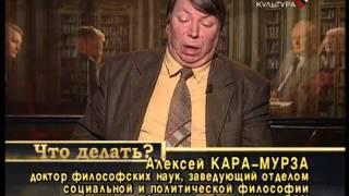 """""""Что делать?"""" У Сталина в плену... почему?"""