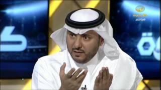 طارق التويجري : شيك 6 ملايين، الهلال يدعي أنها