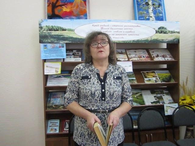 Изображение предпросмотра прочтения – НадеждаГольцева читает произведение «Обломов» И.А.Гончарова