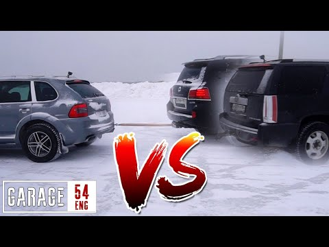 Cadillac, Lexus, Porsche, Prado: Tug-o-war On Ice