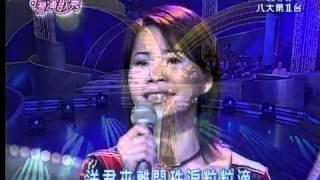 021 詹雅雯-夜雨思情+博多夜船 (台灣演歌秀) thumbnail