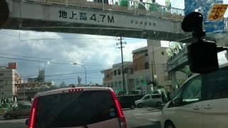2017年2月11日。浦添市安波茶交差点。 たくさんの人が集まっていますね...