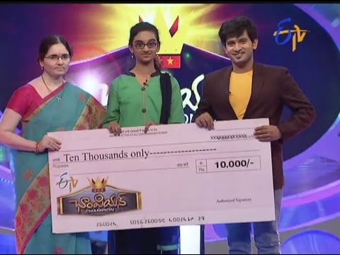 Champion |9th April 2017 | Full Episode | ETV Telugu
