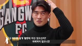 [강원FC] 굿바이 최진호 군대 잘 다녀오세요