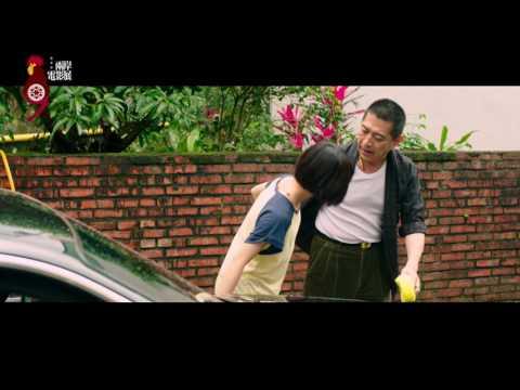 第九屆兩岸電影展 / 台灣-《林北小舞》