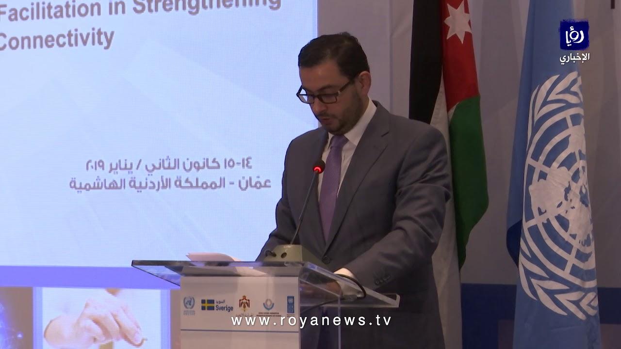وزير الصناعة والتجارة الأردني طارق الحموري يتلقى نبأ وفاة أمه خلال مشاركته بمنتدى اقتصادي