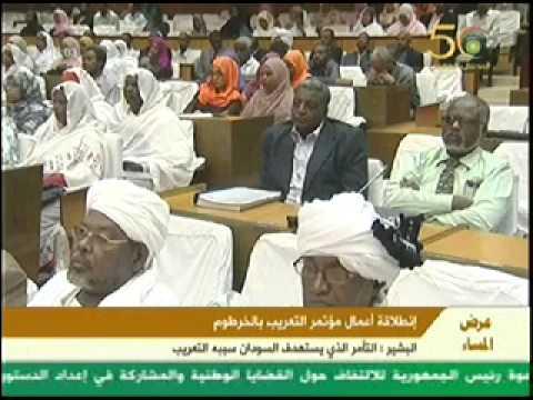 Sudan latest news and updates [11-17-2013] نشرة الأخبار المصورة صباح اليوم