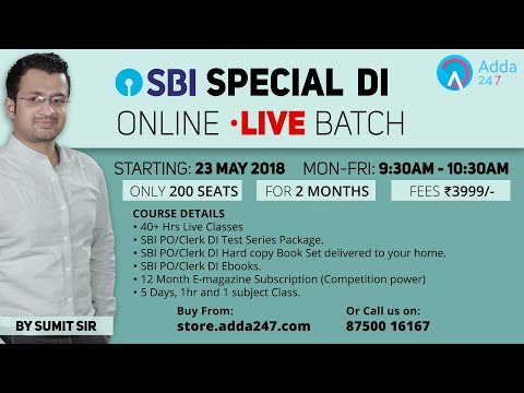 How To Enrol In Online DI Batch Of Sumit Sir