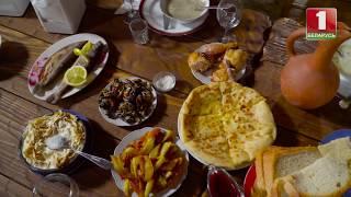Путешествие по Аджарии II. Готовим блюдо Синори. 50 рецептов первого