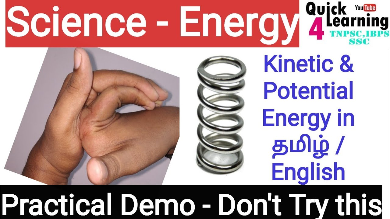 Energy Physics in Tamil | Kinetic and Potential Energy in Tamil | Types of  Energy in Tamil |