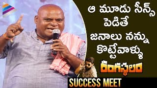Ajay Ghosh Powerful Speech | Rangasthalam Vijay...