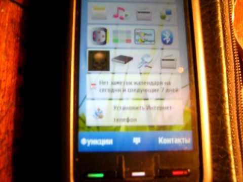 Nokia 5228/5232/5233 C6 Port