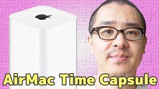 Apple AirMac Time Capsule がやってきた!後編