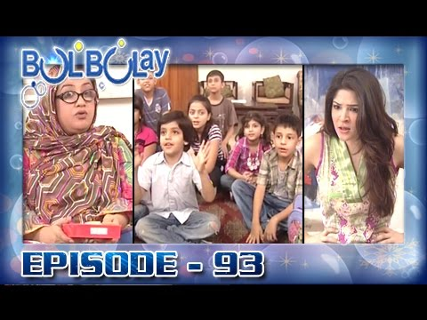 Bulbulay Ep 93 - ARY Digital Drama thumbnail