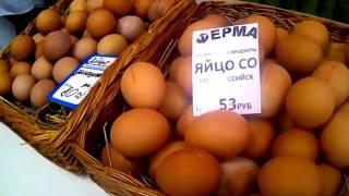 видео Недорогие гостевые дома Благовещенской: Анапа у моря, цены 2018, отзывы.