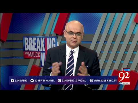 Breaking Views with Malick (Chairman Senate, Ali Jahangir Siddiqui  Appointment ) - 09 March 2018