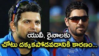India vs Sri Lanka 2017 ODI : Yuvraj Singh And Raina failed