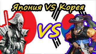 Япония vs Корея по социальным показателям