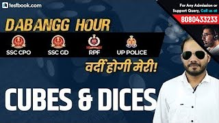 SSC GD 2018 | UP Police | Cubes & Dices Problems for SSC CPO Reasoning | Important for RPF Constable