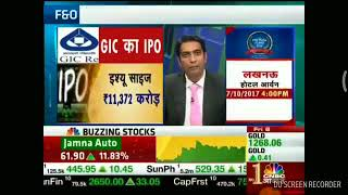 Upcoming IPO October 2017 | MAS, GIC, IEE IPO Review