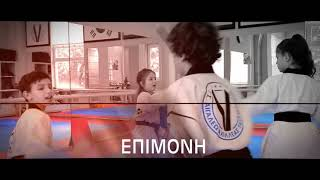 G C TAEKWONDO ACHILLEAS EGALEO