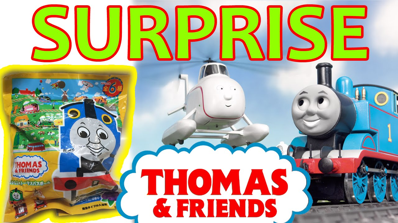 Bath Balls Thomas and Friends Surprise Bath Ball Toys  バスボール トーマス