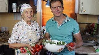 Идеальный Рецепт - Как засолить помидоры на зиму. Консервация.