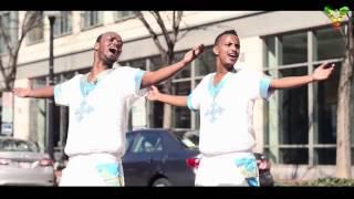 New Ethiopian Music 2015   Ney Jema   ነይ ጀማ   Temesgen Gebregziabher