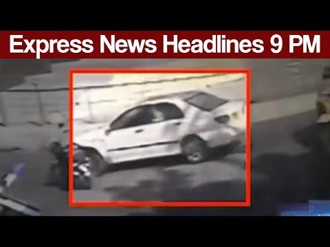 Express News Headlines and Bulletin - 09:00 PM - 23 June 2017 | Express News