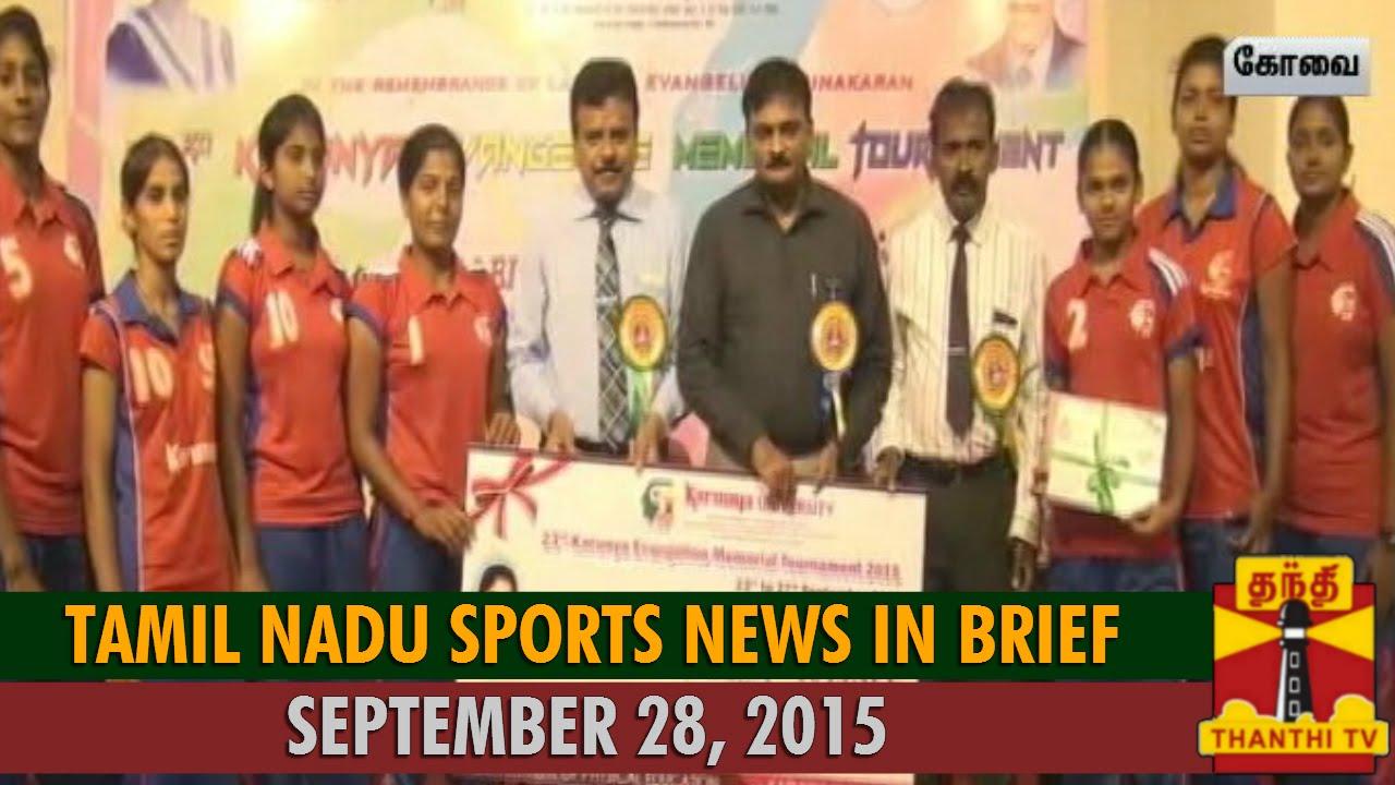 tamil nadu sports news in brief 28 09 2015 thanthi tv youtube. Black Bedroom Furniture Sets. Home Design Ideas