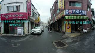 [2020 성남 산성동 VR 마을 아카이브] 골목 전시…
