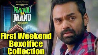 Nanu Ki Jaanu First Weekend Box Office Collection: Abhay Deol | Patralekhaa | FilmiBeat
