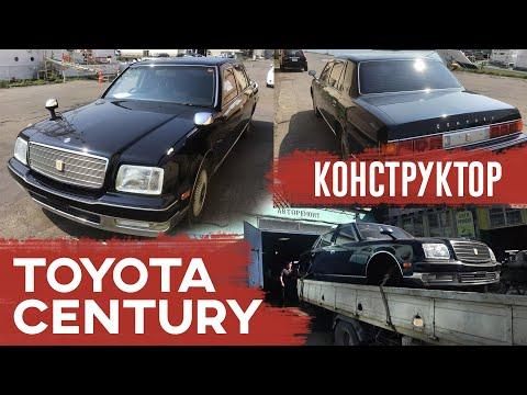 🔧🔩⚙Конструктора из Японии🇯🇵/ нюансы привоза/сборка Toyota Century 1997 год