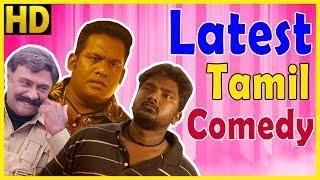 Latest Tamil Comedy 2018 | Best Tamil Comedy Collection | Robo Shankar | Bala Saravanan | MS Bhaskar