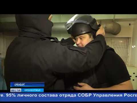 Оренбургский Специальный отряд быстрого реагирования отметит 25-летие