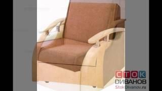 Кресло кровать аккордеон недорого(Кресло кровать аккордеон недорого http://kresla.vilingstore.net/kreslo-krovat-akkordeon-nedorogo-c09799 Акция, скидки, доставка по Украине,..., 2016-05-20T12:21:02.000Z)